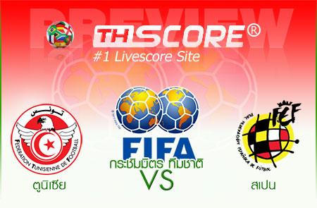 ตูนิเซีย  VS  สเปน - จัดทีมเหย้า