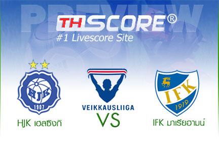 เอชเจเค เฮลซิงกิ VS IFK มาเรียฮามน์ -