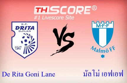 De Rita Goni Lane  VS  มัลโม่ เอฟเอฟ - ทีมเยือนน่าจะคว้าชัยได้