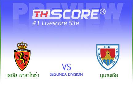 เรอัล ซาราโกซ่า  VS  นูมานเซีย - ทีมเหย้าจะชนะ