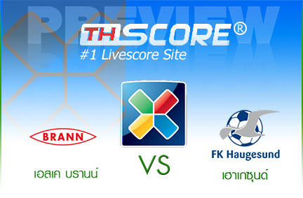 เอสเค บรานน์  VS  เฮาเกซุนด์ - ทีมเหย้ามีโอกาสชนะ