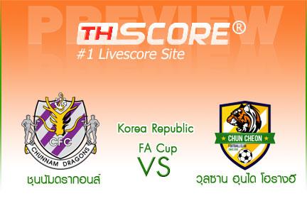 ชุนนัมดรากอนส์  VS  วุลซาน ฮุนได โฮรางอี - ทีมเยือนน่าจะชนะ