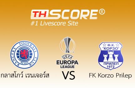กลาสโกว์ เรนเจอร์ส  VS  FK Korzo Prilep - เลือกต่อทีมเยือน
