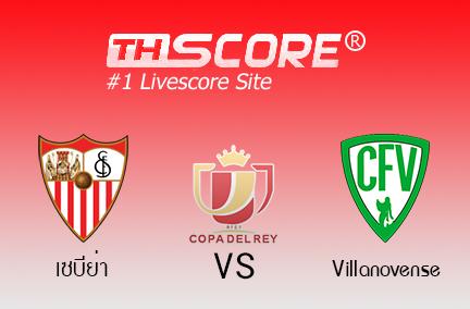 เซบีย่า  VS  Villanovense - ทีมเหย้ามีโอกาสชนะ