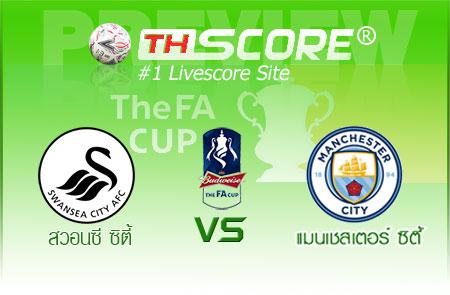 FC Sacele VS เดลต้า ทูลเซีย -